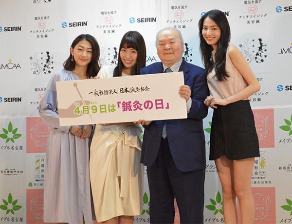 加藤一二三さん、増田有華さん、田辺かほさん、黒木麗奈さん/日本鍼灸協会様